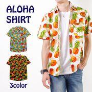 3color アロハシャツ メンズ レディース ユニセックス 半袖 ペア 総柄 パイナップル オープンカラー 夏服
