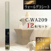 【WAGIC】プレミアムウォールデコシート 53cm x 53cm C-WA209(12本/柄)