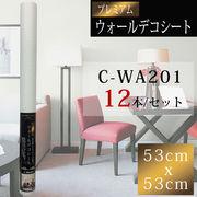 【WAGIC】プレミアムウォールデコシート 53cm x 53cm C-WA201(12本/柄)