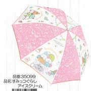 サンエックス 長傘「すみっコぐらし アイスクリーム」!ワンタッチタイプ 雨傘