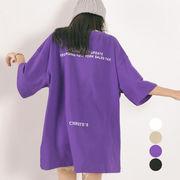 Tシャツ レディースカットソー 半袖 英字ロゴ 韓国ファッション ゆったり ロングT カジュアル 即納