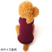 犬 服 犬服 犬の服 ドッグウェア ニット ハイネック セーター