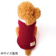 犬 服 犬服 犬の服 ドッグウェア ニット 襟付き ボーダー セーター