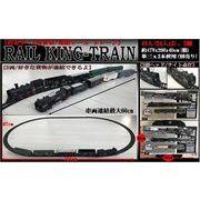 RAIL KING – TRAIN