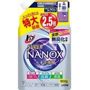トップ スーパーNANOX ナノックス ニオイ専用 詰替え 特大サイズ 900g 【 ライオン 】 【 衣料用洗剤 】