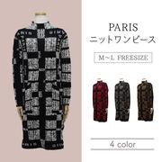 【2019新作 秋冬】レディース シャツ PARIS ポケット付き アクリル ニット ワンピース 4枚セット