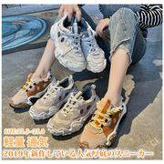 【海外買付】レディース 靴 厚底スニーカー PU メッシュ 3色展開 通気 軽量 ランニングシューズ