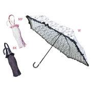 アラベスク折傘