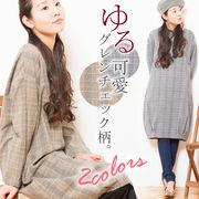 【2019秋冬新作】【大きいサイズ有】チェック柄コクーンがたシャツワンピース