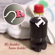 オリジナル マイペットボトル ネームホルダー イニシャル付き