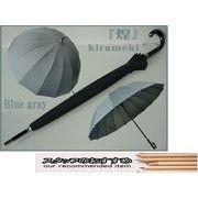 煌(kirameki) 16本骨傘 高強度グラスファイバー仕様 高級感あるPUレザーハンドル採用-Blue Gray-
