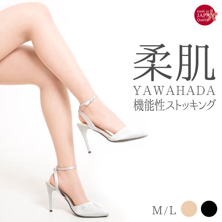 【2019新作】日本製・柔肌ゾッキストッキング【NEWパッケージ】