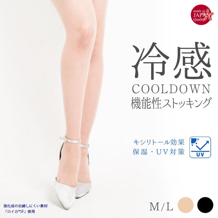 【2019新作】日本製・冷感ゾッキストッキング【NEWパッケージ】