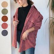 コーデュロイシャツ 羽織 コーデュロイジャケット トレンド くすみカラー ビックサイズ 2019秋冬
