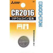 三菱リチウムコイン電池CR2016G49K015(36-314)