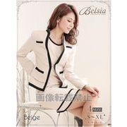 【BELSIA】美セレブワンピーススーツ フォーマルスーツナイトスーツ ベルシア パイピング