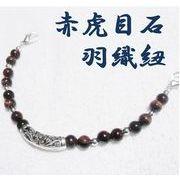 天然石 羽織紐 和装小物 赤虎目石 花メタルパーツ 着物 和装アクセサリー ハンドメイド 日本製 HH