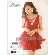 【Belsia】被せメッシュレースミニドレス テールカット単色キャバクラドレス