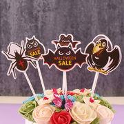 激安☆DIY製菓 紙物★フォンダン★アクセサリー ケーキ飾り★ハロウイン★フクロウ 帽子 バッド蜘蛛セット