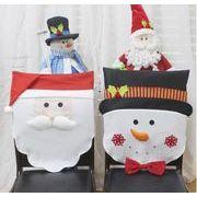 クリスマス飾り  冬  いすのカバー  飾り  サンタクロース   雪だるま