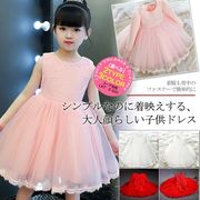 出産祝い・プレゼント・ギトにおすすめ♪プリンセスドレス 子供ドレス ベビードレス キッズドレス