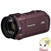 HC-VX992M-T パナソニック 4K ビデオカメラ 64GB 光学20倍ズーム カカオブラウン