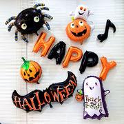風船セット ★ハロウィン★万聖節 ★cosplay 飾り★道具★ハロウィーン★幽霊 クモ キャンディ