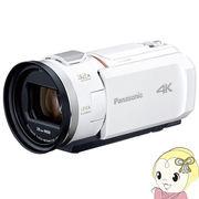 HC-VX2M-W パナソニック 4K ビデオカメラ 64GB 光学24倍ズーム ピュアホワイト