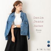 【2019新作】デニムジャケット Gジャン ゆったり アウター 羽織り 大きいサイズ