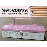 【Sanrio】ハロー・キティ 使い方いろいろ♪かわいいツールボックス TB-KT