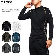 裏起毛で暖かく秋冬のスポーツやインナーに!6色展開でおしゃれなTULTEXの吸汗速乾コンプレッションロンT