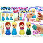 ぷかぷか アナと雪の女王 BIGソフビ人形