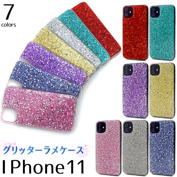 アイフォン スマホケース iPhone11 ケース グリッターラメケース アイフォン11 ソフトケース スマホカバー