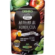 オリヒロ 植物酵素コンブチャ