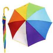 雨の日が楽しく♪元気になる傘 【レインボー イエロー】 子ども傘 55cm