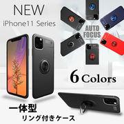 2019 iPhone XI/XIR/XI Max 回転リング付き  TPU  耐衝撃 薄型 車載ホルダー スタンド 軽量 一体型