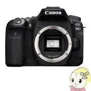 [予約]キヤノン Canon 一眼レフカメラ EOS 90D ボディ