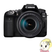 キヤノン Canon 一眼レフカメラ EOS 90D EF-S18-135 IS USM レンズキット