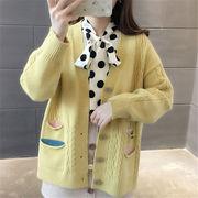 初回送料無料 2019 心地良い ゆったり セーター ニット ジャケット 全5色 dyath-1909ar139