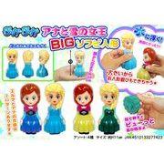 「ディズニー」ぷかぷか アナと雪の女王 BIGソフビ人形