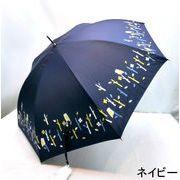 【雨傘】【長傘】フクロウ柄グラスファイバー骨ジャンプ傘