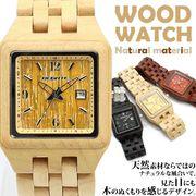 木製腕時計天然素材 木製腕時計 日付カレンダー セイコーインスツル ムーブメント  WDW025-02 メンズ腕時計