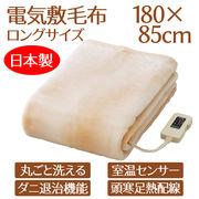 Sugiyama 敷き電気毛布 NA-08SL