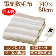 Sugiyama 電気敷毛布 NA-023S