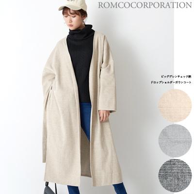 【2019秋冬新作】ビッググレンチェック柄 ドロップショルダーガウンコート