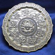 置物 彫り物 お香受け皿 さざれ皿 真鍮製 九龍壁 約11.5cm 風水 インテリア