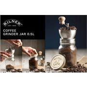 KILNER(キルナー)/ コーヒーグラインダージャー 0.5L