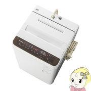 NA-F60PB13-T パナソニック 全自動洗濯機 6kg (バスポンプ内蔵) ブラウン 新生活