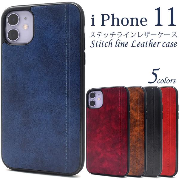アイフォン スマホケース iphoneケース iPhone11 ケース アイフォン11 大人 モテる おすすめ スマホカバー