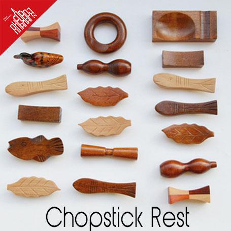 BLHW163100◆5000以上【送料無料】◆箸置き◆ 木製 ナチュラル  お土産